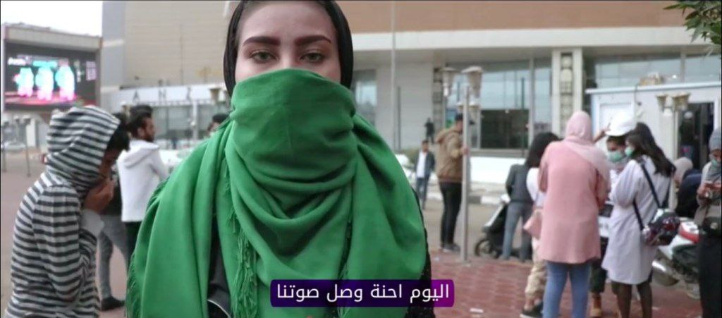 Woman leading social and political changes in Iraq