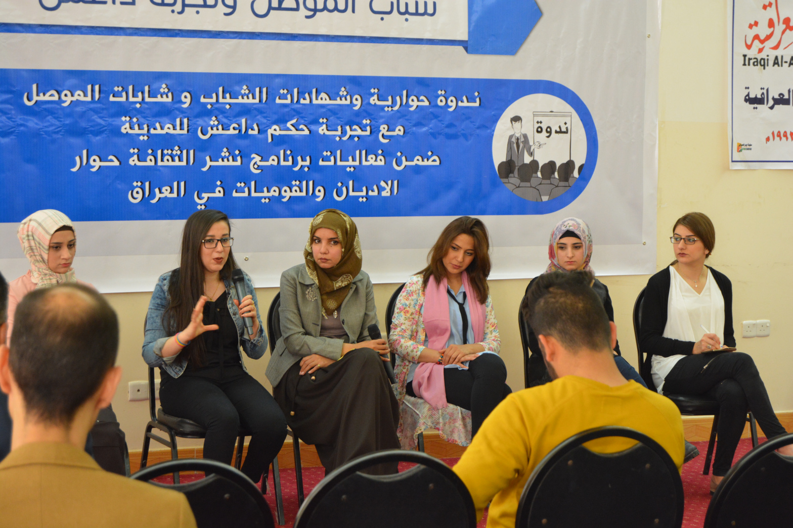 In Najaf, young women from Mosul and their testimonies about the period of ISIS control of the city