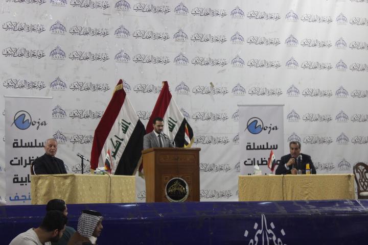 The First Electoral Debate in Najaf