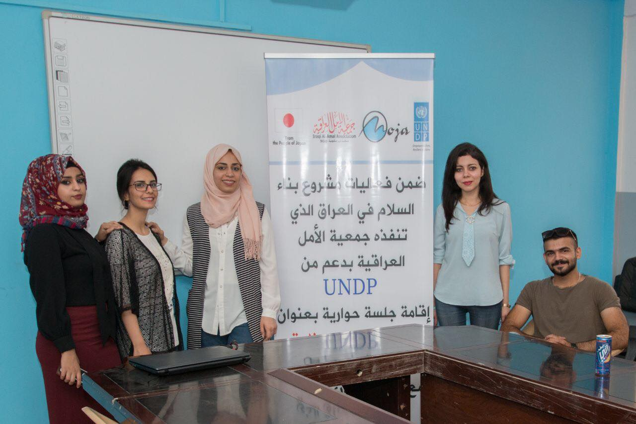 """Peacemaking Workshop and the """"ATHAR"""" Exhibition"""