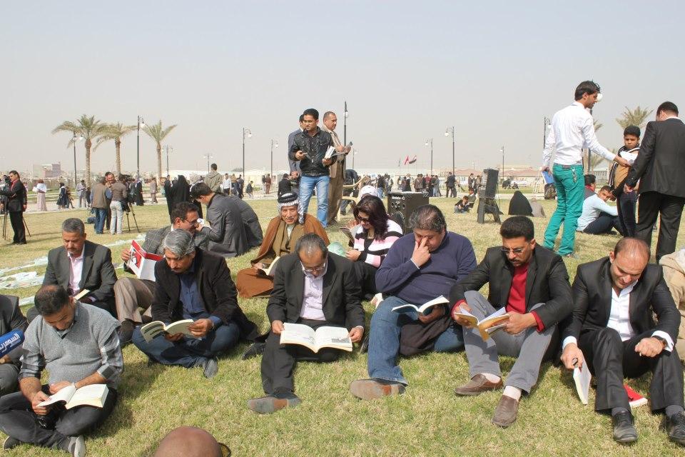 "I am Iraqi, I read ""in Najaf"""