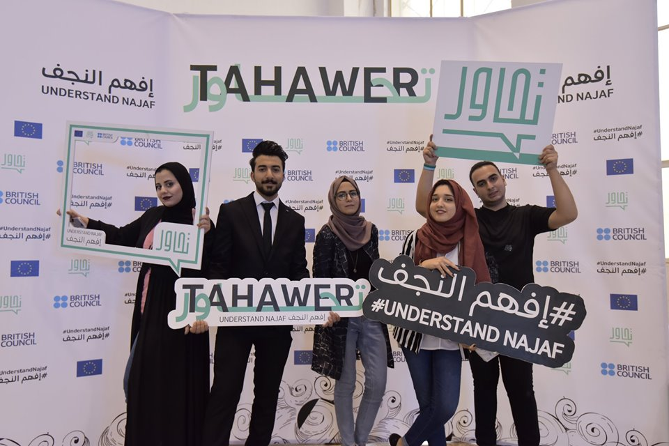 Conversation Project in Najaf