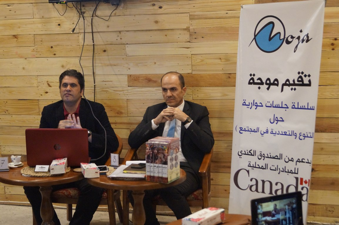 Dialogue on Religious Diversity in Iraq with Saad Salloum and Saeb Khidr