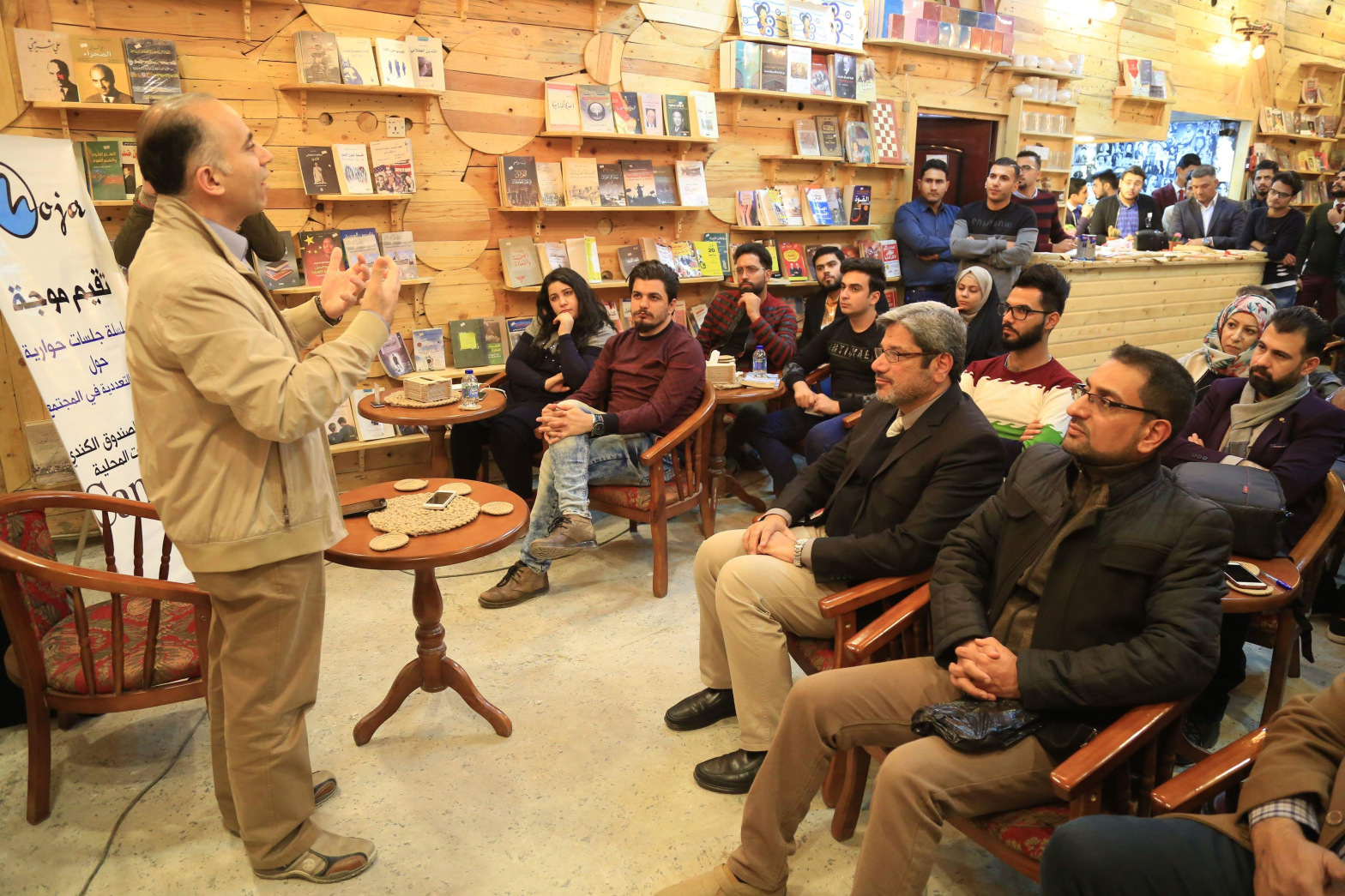 Dialogue Session with Father Dr. Fadi Daou