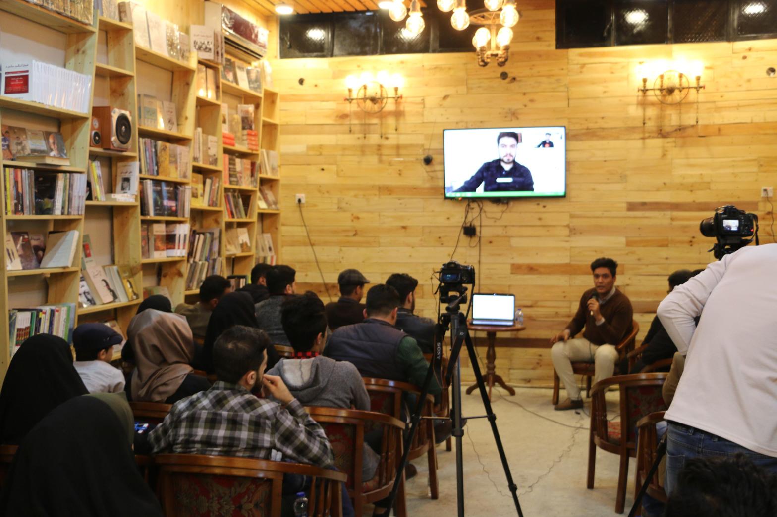 Religion in the Public Space Ahmed Al-Husseini vs Hussein Ali