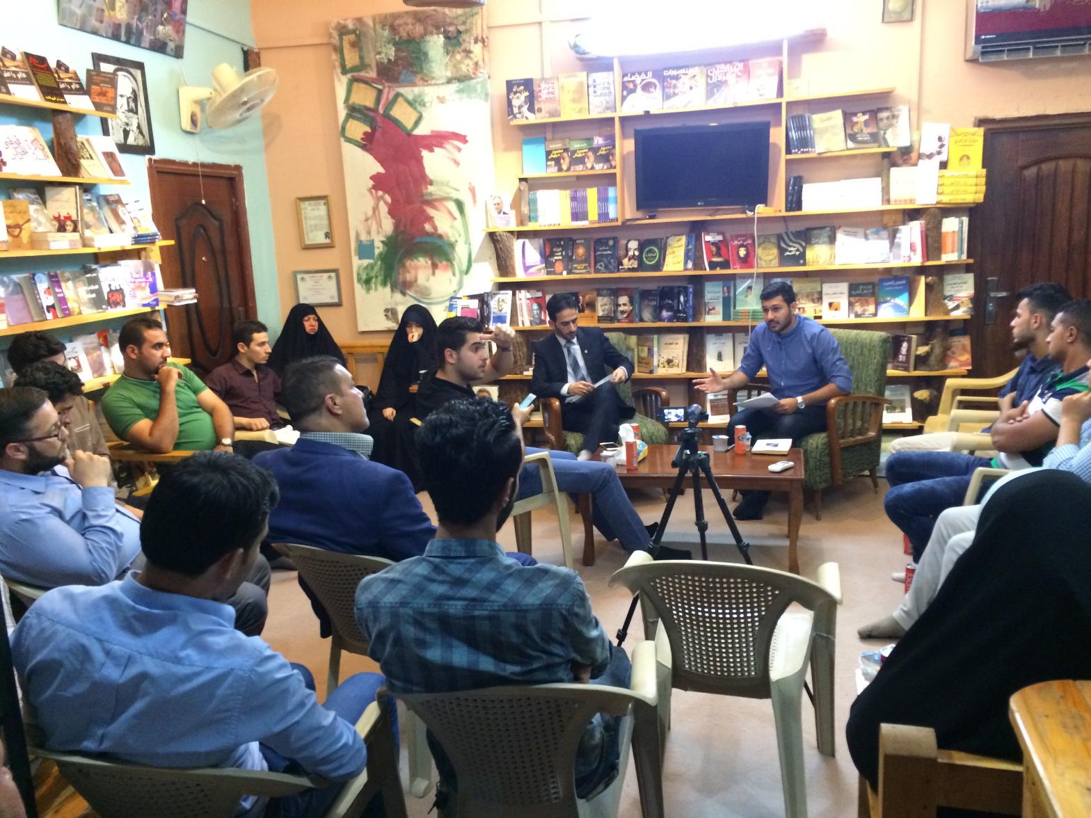 Debate on Human Development