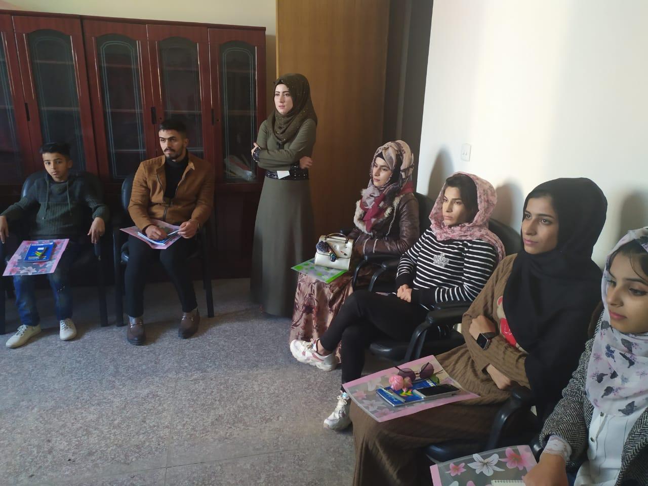 Social Discrimination in Hillah Society
