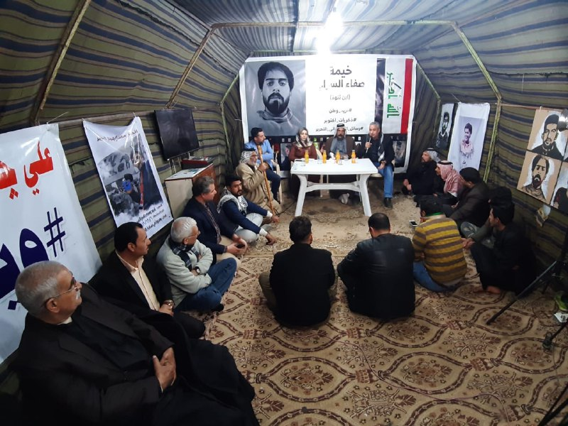 Protests and the Generational Divide in Iraq
